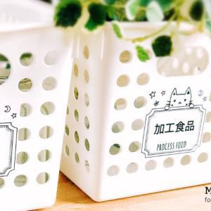 冷蔵庫ラベル | しろねこちゃんのかわいい冷蔵庫ラベルシール(日本語ver.)++