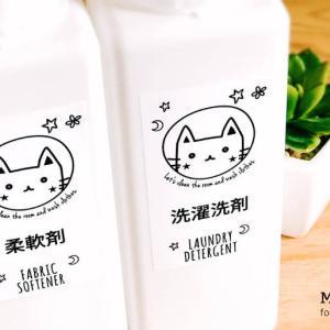 詰め替えボトルラベル   しろねこちゃんのかわいい洗剤ラベル(日本語ver.)++