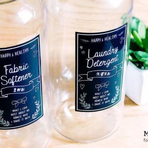 詰め替えボトルラベル | かっこいいカフェ風洗剤ラベルでおしゃれなボトルに++