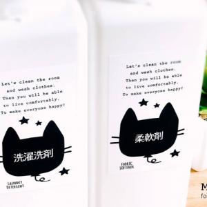 詰め替えボトルラベル   ねこちゃん風船のかわいい洗剤ラベル(日本語ver.)++