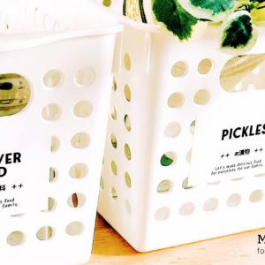 冷蔵庫ラベル | シンプルかわいい冷蔵庫ラベルシールで楽しく整理整頓++