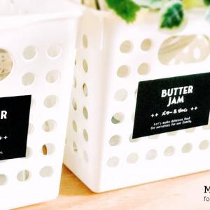 冷蔵庫ラベル | シンプルかわいい黒の冷蔵庫ラベルシール++