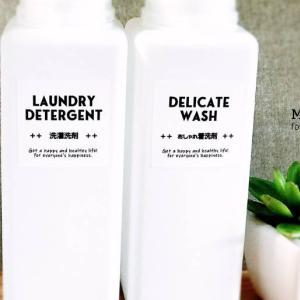 詰め替えボトルラベル | シンプルかわいい洗剤ラベル。洗面所の模様替えに++