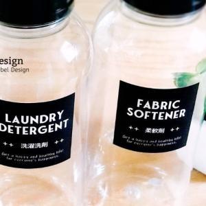 詰め替えボトルラベル | シンプルかわいい黒の洗剤ラベル。日々の家事を楽しく++