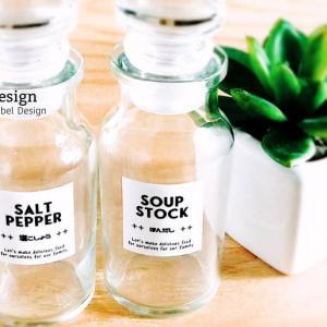 調味料ラベル | シンプルかわいい調味料ラベルで分かりやすくおしゃれに++