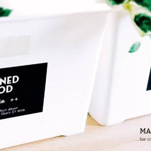 収納ラベル | 食品×衣類収納 | シンプルかわいい黒の収納ラベル++
