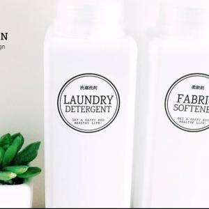 詰め替えボトルラベル | 円型おしゃれな洗剤ラベルで楽しくお掃除&お洗濯♪++