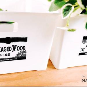 収納ラベル | 食品×衣類収納 | かわいいゴシック調の収納ラベル++