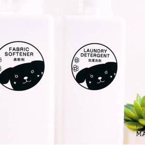 詰め替えボトルラベル   かわいい黒いワンちゃんの洗剤ラベルで楽しくお掃除&お洗濯♪++