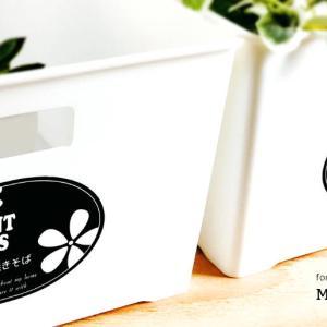 収納ラベル | 食品×衣類収納 | かっこいいお花の収納ラベルを無料でダウンロード++
