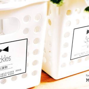 冷蔵庫ラベル | ワンポイントリボンのかわいい冷蔵庫ラベルを無料で印刷しましょ++