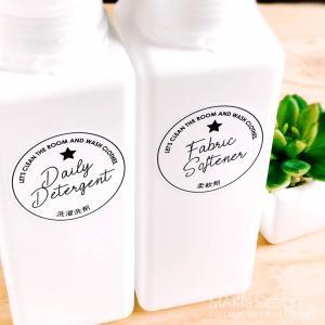 詰め替えボトルラベル   星がワンポイントのシンプルな丸い洗剤ラベルを百均のボトルに貼ってわかりやすくおしゃれに++