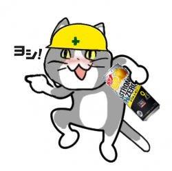【全国1000万人の現場猫ファンの皆様へ】 現場猫 画像集になりますご査収ください。【お待たせしました】