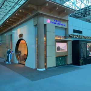 【搭乗記】CI 158便 台北(桃園)ー大阪(関西)エコノミークラス ~ デルタ航空ゴールドメダリオン の特典でラウンジを利用してみました