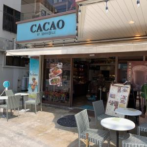 【石垣島】カカオマーケット  by マリベル石垣 ~ おしゃれなチョコレート専門店・ジェラートも美味しいです!