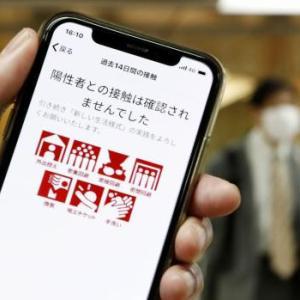 【コロナ】日本の接触確認アプリ 「無償」で開発されていた  [雷★]