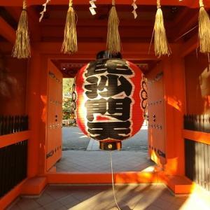 京都の紅葉(毘沙門堂)