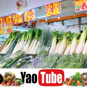 八百屋系YouTuberが運営する【八百屋の飛半】が国分寺駅北口徒歩約8分にオープン