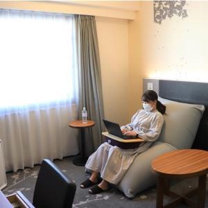 吉祥寺東急REIホテルのデイユースプランは3時間~、Yogibo付きプランも♪