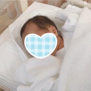無事に第一子を出産しました!