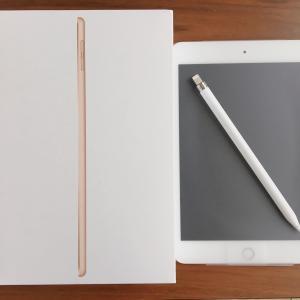 《購入品の記録》iPad第6世代か、iPadmini第5世代か、悩んで選んだのは…。