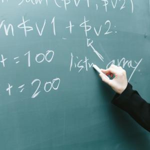 数学の問題に垣間見える問題作成者の人間性