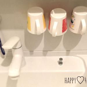 【100均で解決】子だくさん洗面所のコップ問題、スッキリ改善!