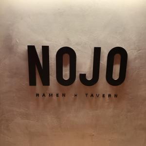 最近一番のお気に入り!香るエールも飲める居酒屋「NOJO」