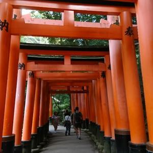 紅葉の一足先に☆秋の京都食い倒れ旅行①