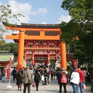 紅葉の一足先に☆秋の京都食い倒れ旅行②