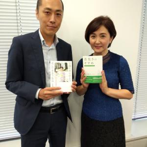 生稲晃子さんの講演を拝聴してきました!