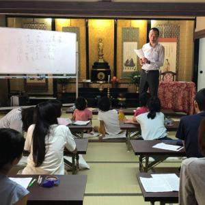 小中学生向けに講演をしてきました!(広島〜鹿児島周遊第1弾)