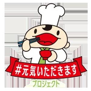 還元率56.0%のカット生ずわい蟹 福井県敦賀市ふるさと納税