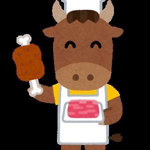 ふるさと納税で人気の牛肉