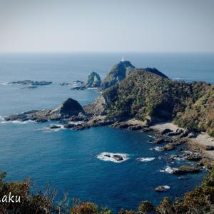 佐多岬ぶらり旅