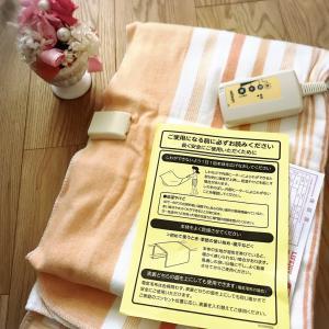 「LIFEJOY 洗える 電気毛布 掛け敷き兼用」☆あったか電気毛布で冬支度☆