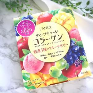 ディープチャージ コラーゲン 厳選5種のフルーツゼリーを食べてみての私の口コミは?