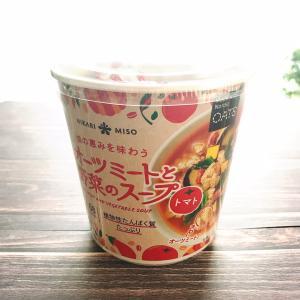 ひかり味噌のオーツミートと野菜のスープ トマトを食べてみたよ