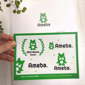 Ameba様から【16周年キャンペーン】の賞品ステッカーを頂きました☆