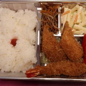 千束通り商店街にある【肉のふくや】のお弁当❗揚げ物祭り~~※詳細情報あり
