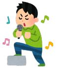 お一人様ボイトレ 練習編(ヘッドボイス)