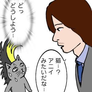 イッツ・ア・ニャウ!6(BUCK-TICKマンガ)