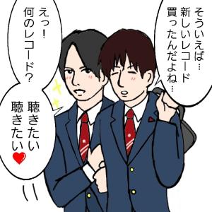 ゆうたが来る4(マンガ)