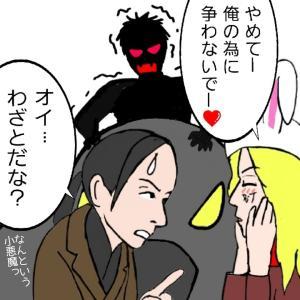 あっちゃんが狙ってる83(マンガ)ヤキモチ