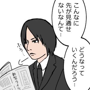 櫻井社長19(マンガ)元秘書の懐古