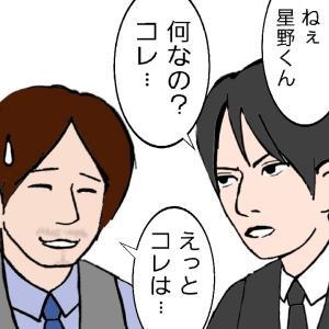 イッツ・ア・ニャウ!9