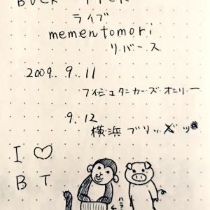 BUCK-TICK mementomori ribirth 横浜BLITZレポ(2009/9/11 FTonly)