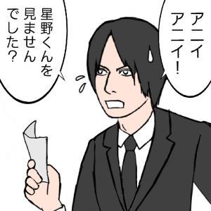 櫻井社長23(マンガ)秘書のお暇