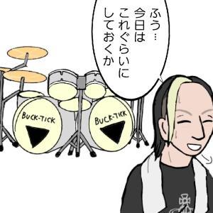 ドラムを愛しドラムに愛された男(BUCK-TICKマンガ)