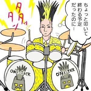 鬼イ!11(BUCK-TICKマンガ)
